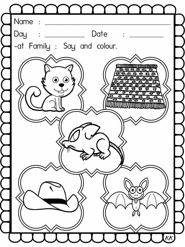 at-family-worksheet-preschool Lembaran Kerja Bahasa Inggeris Untuk Prasekolah Comel