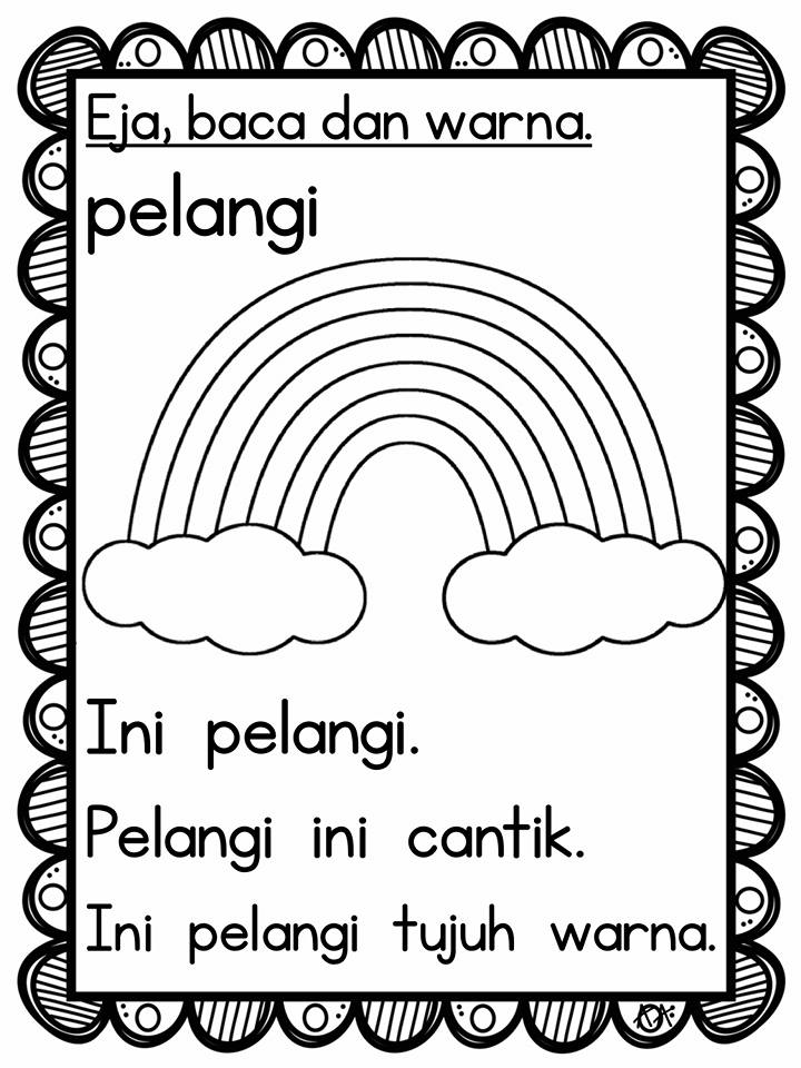 baca buku eja suku kata