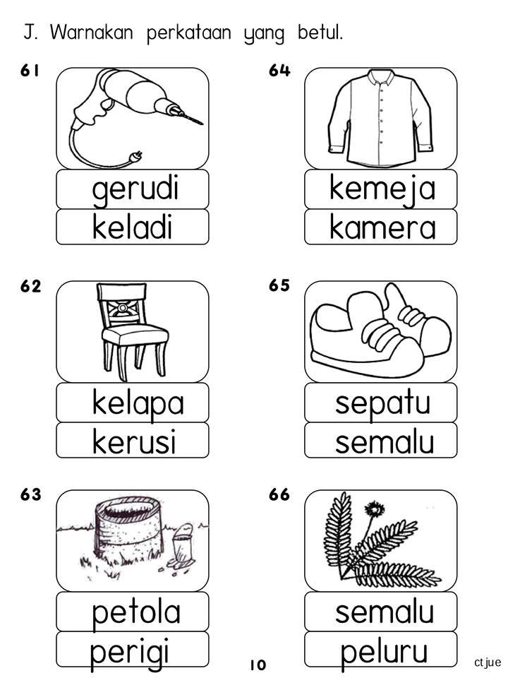 latihan-bahasa-melayu-huruf-vokal-dan-sukukata-kvk-kvkv Latihan Bahasa Melayu Huruf Vokal Dan Sukukata KVK KVKV