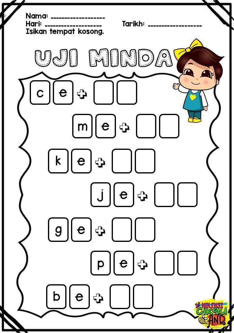 uji-minda-kanak-kanak-1 Buku Silang Kata Uji Minda Kanak-Kanak