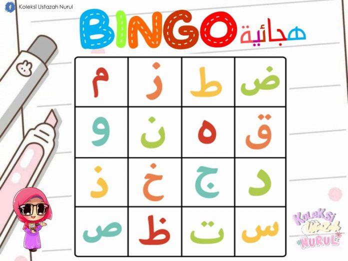 latihan huruf hijaiyah