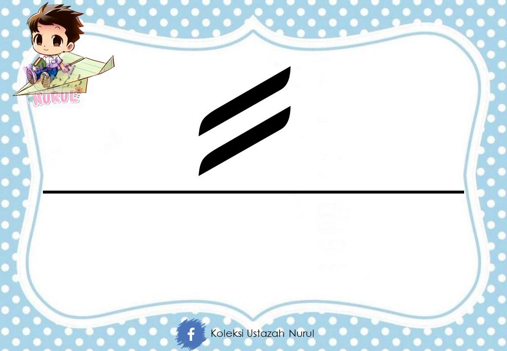 mari-mengenal-baris-1 Kad Bergambar Mari Mengenal Baris Versi Grafik Cantik