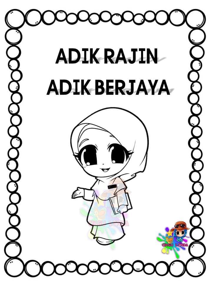 buku-tadika-bahasa-melayu-5-tahun-1 Buku Bahasa Melayu Tadika 5 Tahun Kenal Huruf Dan Perkataan Mudah