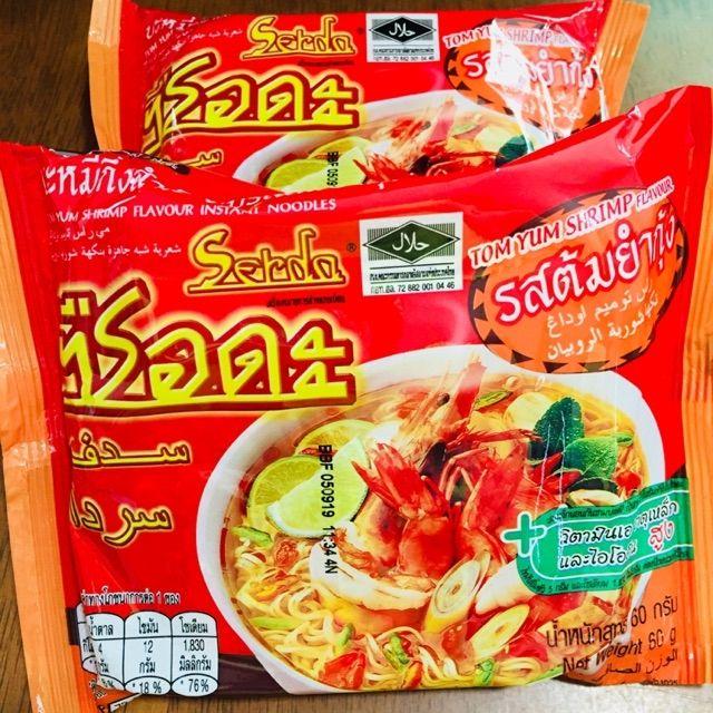 resepi-kerabu-maggi-1 Resepi Kerabu Maggi Thai Sedap dan Simple. Grrr Pedas Gilerr